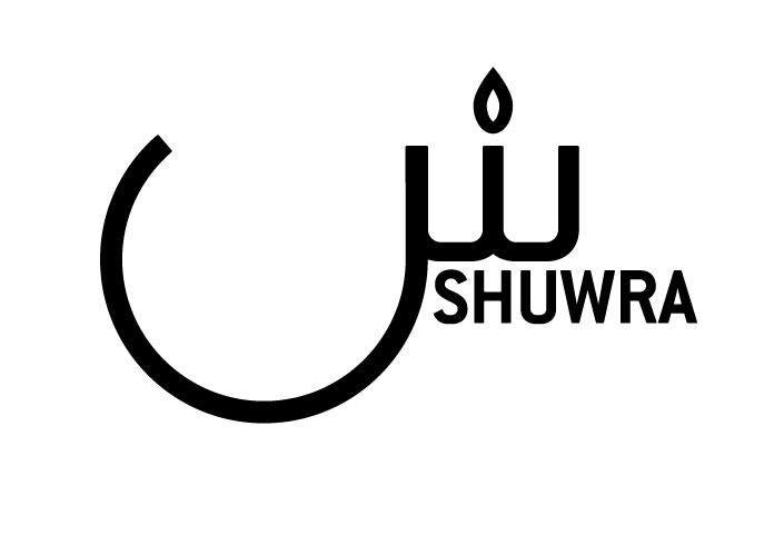 Shuwra_Logo_frei